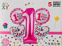"""Набір кульок повітр. фольг. """"1 рочок для дівчинки"""" 5шт №836938/Pelican/"""