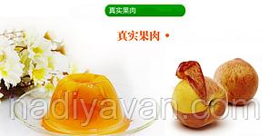 Фруктовое желе персик 200г, фото 3
