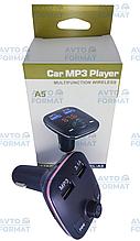 Автомобільний FM модулятор трансмітер