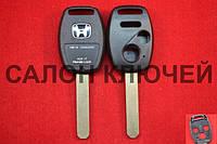 Корпус для ключа Honda civic 2+1 кнопки