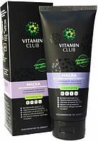 Маска VitaminClub для поврежденных волос с природным кератином 200 мл
