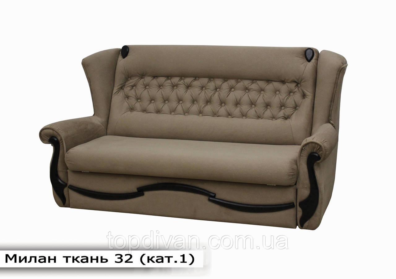 """Диван """"Мілан"""" в 1 категорії тканини (тканина 32) Габарити: 1,77 х 1,00 Спальне місце: 1,90 х 1,40"""
