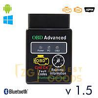 Сканер для диагностики авто ELM327 v1.5 OBD2 Bluetooth чип PIC18F25K80 оригинал, фото 1