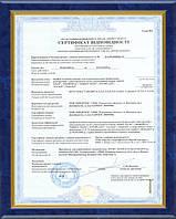 Профильные системы OPENTECK сертификат