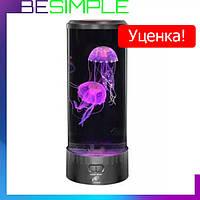 УЦЕНКА! Лампа, Ночник со светодиодными медузами LED Jellyfish Mood Lamp