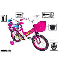 Велосипед 16 SHENGDA Pink T15 Ручной и Дисковый Тормоз