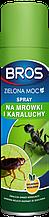 Cпрей від мурах і тарганів 300 мл Zielona Moc, Bros
