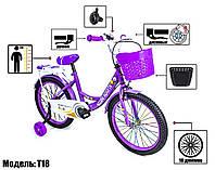 """Велосипед 18 """"Scale Sports"""" Фиолетовый T18, Ручной и Дисковый Тормоз оптом"""