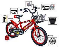 """Велосипед 16 """"Scale Sports"""" Красный T13, Ручной и Дисковый Тормоз оптом"""