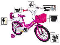 """Велосипед 16 """"Scale Sports"""" Розовый T15, Ручной и Дисковый Тормоз оптом"""