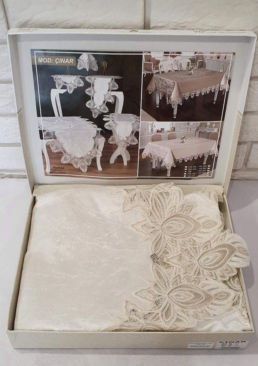 Набір доріжок Acme Tekstil Cinar Krem