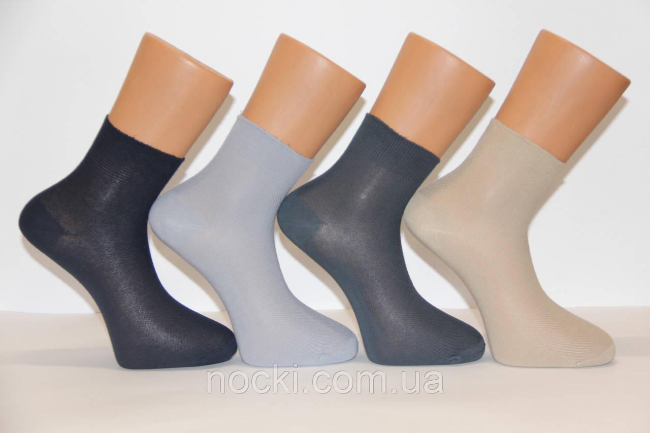 Мужские носки средние с хлопка в сеточку МОНТЕКС  41-44 ассорти
