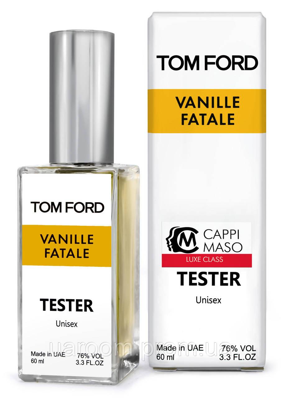 Тестер DUTYFREE унисекс Tom Ford Vanille Fatale, 60 мл.