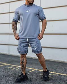 Чоловічий літній комплект Nike Grey