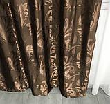 Готові жакардові штори Штори з жаккарда Жакардові штори на тасьмі Штори 150х270 Колір Шоколадний, фото 3