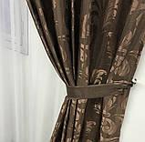 Готові жакардові штори Штори з жаккарда Жакардові штори на тасьмі Штори 150х270 Колір Шоколадний, фото 4
