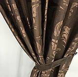 Готові жакардові штори Штори з жаккарда Жакардові штори на тасьмі Штори 150х270 Колір Шоколадний, фото 5