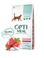 Optimeal (Оптимил) сухой корм для взрослых кошек c телятиной 4 кг+12 паучей ! ( до 30,05)