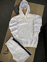 Спортивный костюм мужской белый Boss | Комплект худи и шорты летние ЛЮКС качества