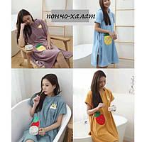 Жіночий халат пончо - накидка, з вишивкою на кнопках, асорті, 30031269
