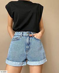 Женские джинсовые шорты с подворотами