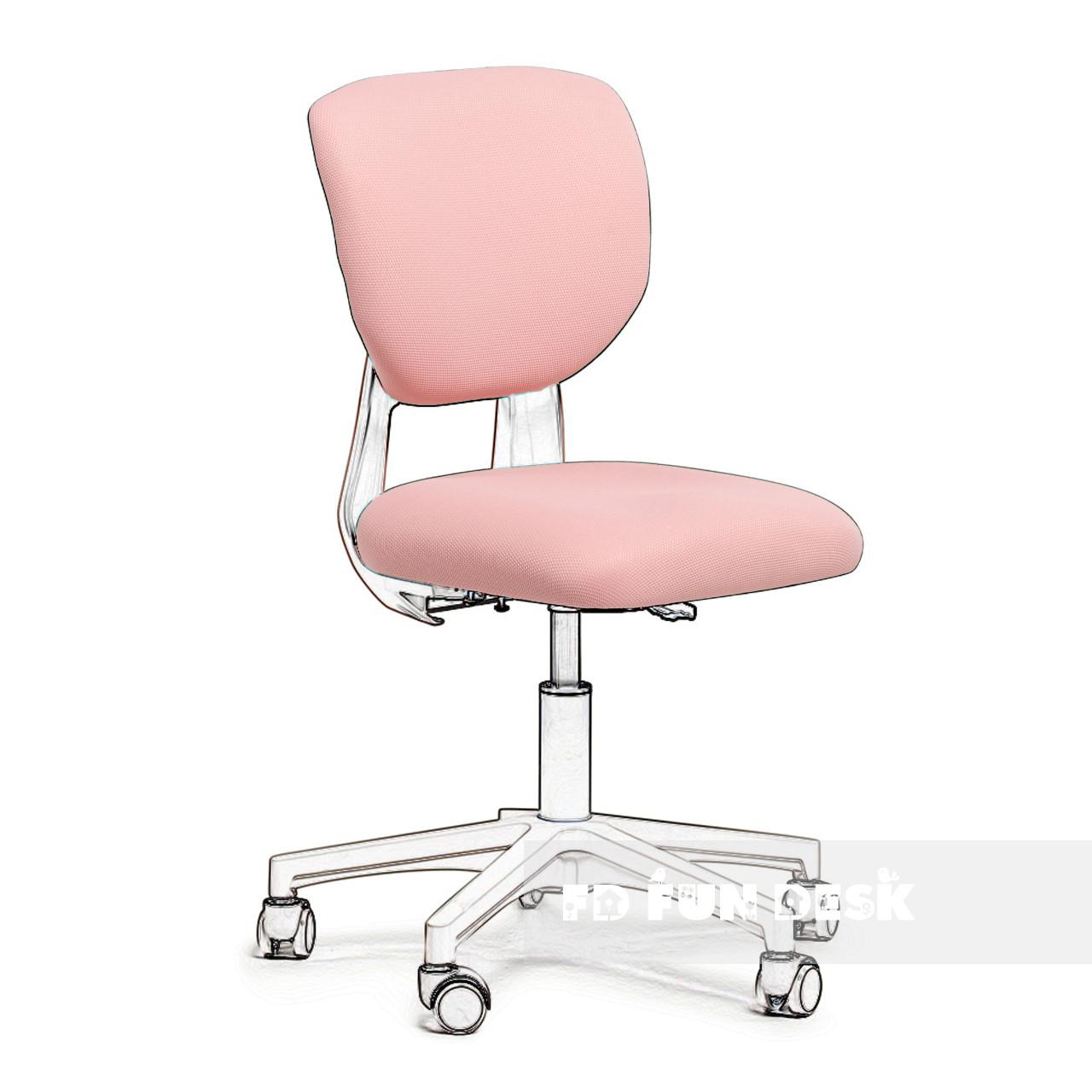 Чохол для крісла Fundesk Buono Pink