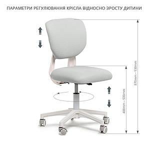Чохол для крісла Fundesk Buono Pink, фото 2