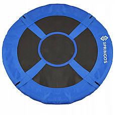 Гойдалка гніздо кругла Springos 110 см NS015, фото 3