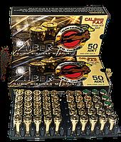 Холостий Патрон ZUBER пістолетний 9мм