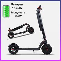 Электросамокат Proove x-city pro black/red Складной электрический самокат Прув для детей и взрослых красный