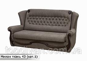 """Диван """"Милан"""" в ткани 1 категории (ткань 43) Габариты: 1,77 х 1,00  Спальное место: 1,90 х 1,40"""
