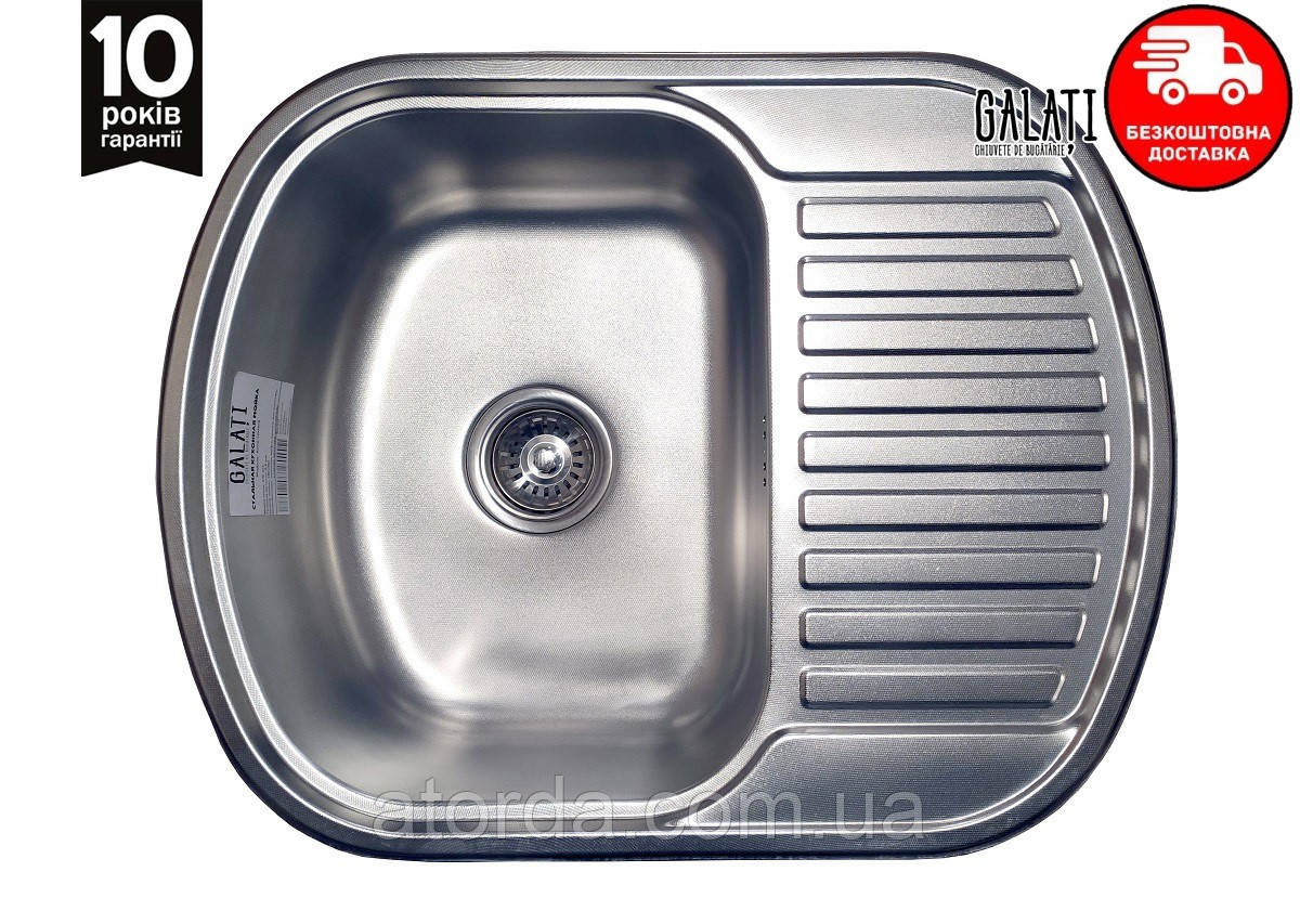 Кухонна мийка Galati Vayorika 1.0 A Textură