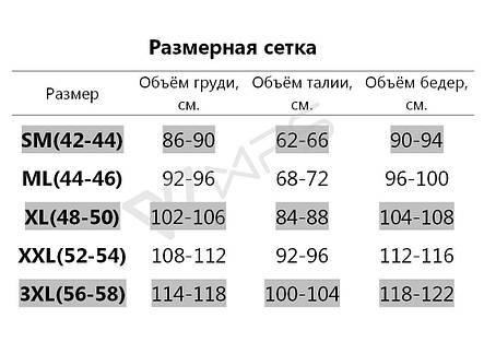 Сукня максі з розрізом, №310, чорний, з 44 по 58р., фото 2