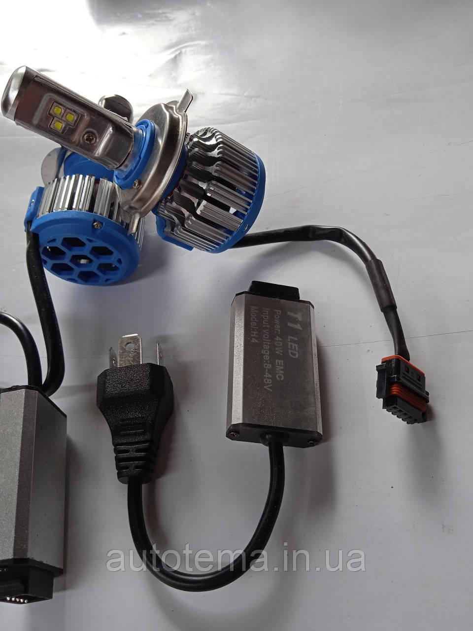 Светодиодные автомобильные лампы Turbo Led T1 H4 35W 3500LM 6000K