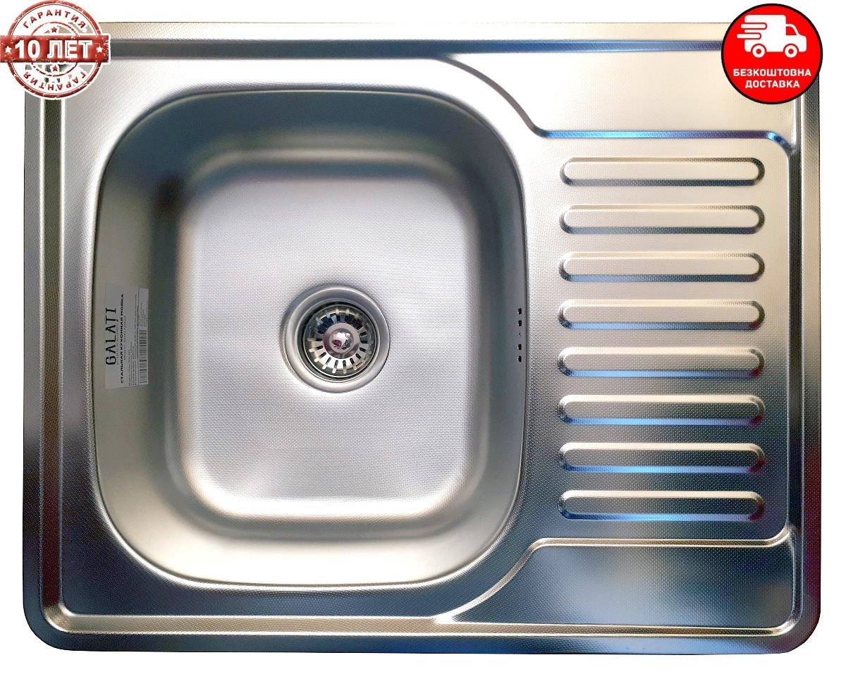 Кухонная мойка Galati Donka Textură