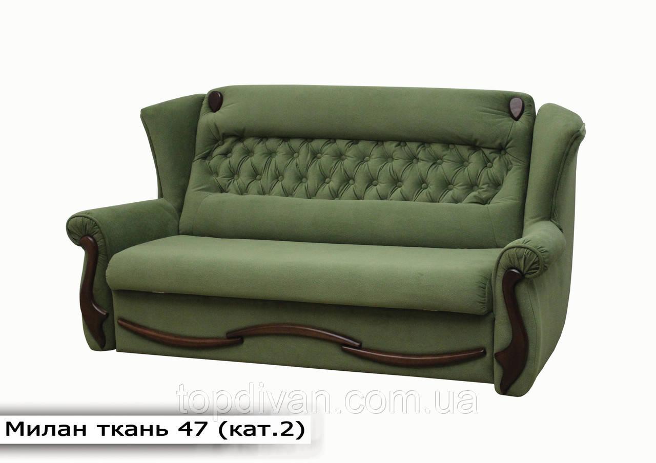 """Диван """"Мілан"""" в тканини 2 категорії (тканина 47) Габарити: 1,77 х 1,00 Спальне місце: 1,90 х 1,40"""