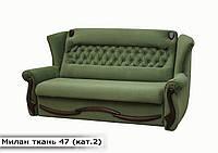 """Диван """"Мілан"""" в тканини 2 категорії (тканина 47) Габарити: 1,77 х 1,00 Спальне місце: 1,90 х 1,40, фото 1"""
