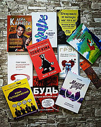 """Набор ТОП 10 книг по саморазвитию Тонкое искусство пофигизма"""",""""Язык телодвижений"""",""""Психология влияния"""" и др."""