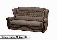 """Диван """"Мілан"""" в тканини 2 категорії (тканина 49) Габарити: 1,77 х 1,00 Спальне місце: 1,90 х 1,40, фото 1"""
