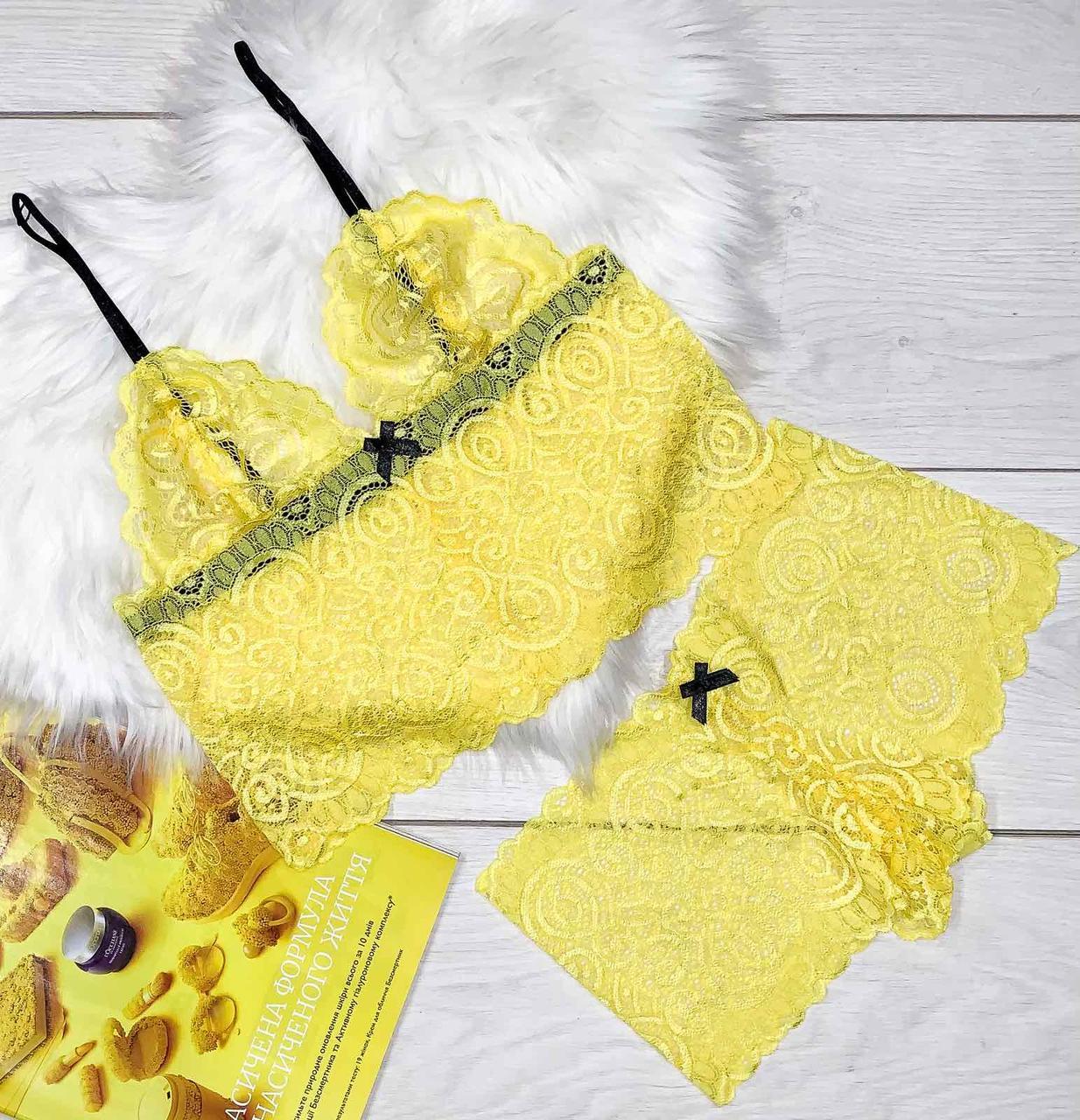 Желтый кружевной комплект нижнего белья бюстгальтер-браллет+трусы-шорты.