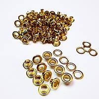 Люверсы для карсетов 6мм (№4) Золотистый, Турция (250шт)