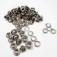 Люверсы для рюкзаков 6мм (№4) Серебристый никель, Турция (250шт)