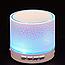Беспроводная Портативная Колонка Мини S-60 с ПОДСВЕТКОЙ Bluetooth с MP3, AUX USB FM-pадио блютуз 100% КАЧЕСТВО, фото 4