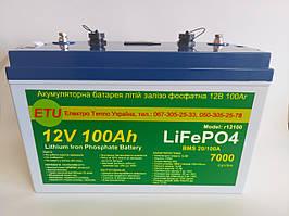 Литиевый аккумулятор для лодочного электромотора  Lifepo4  ETU 12V 100AH (BMS 100A) 2*USB+Дисплей.