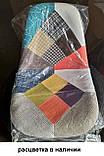 Стул Тауэр Вуд P пэчворк ножки бук (бесплатная доставка), фото 2