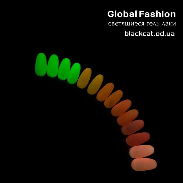 Люминесцентные гель лаки Global Fashion
