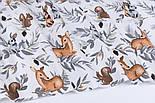 """Ранфорс шириною 240 см """"Козулі, білочки і зайчики на сірому листі"""" на білому (№3429), фото 3"""