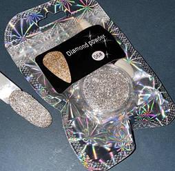 Светоотражающий сухой блеск для ногтей Diamond Powder №06