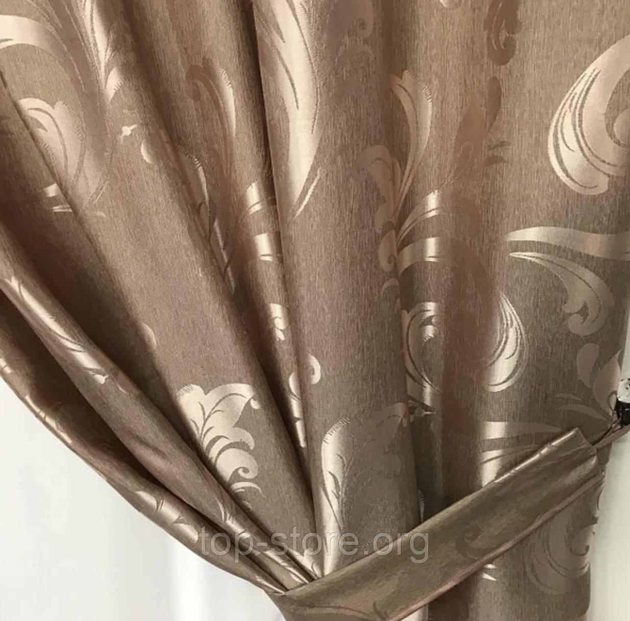 Комплект жаккардовых шторы Жаккардовые шторы с подхватами Шторы 150х270 Цвет Капучино