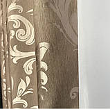 Комплект жаккардовых шторы Жаккардовые шторы с подхватами Шторы 150х270 Цвет Капучино, фото 2
